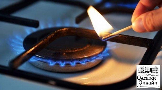 Припинено подачу природного газу