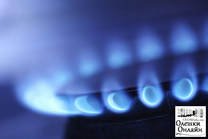 Щодо припинення подачі природного газу