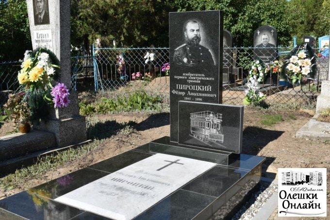 В Олешках реставрували пам'ятник винахіднику трамвая