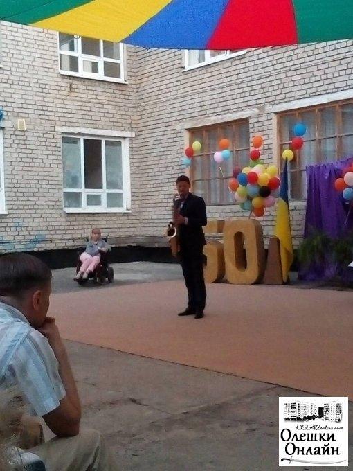 """""""Олешківський дитячий будинок-інтернат"""" відсвяткував свій золотий ювілей"""