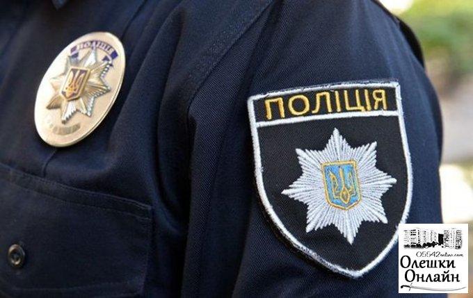 В Олешках херсонские полицейские за сутки разыскали 15-летнюю беглянку