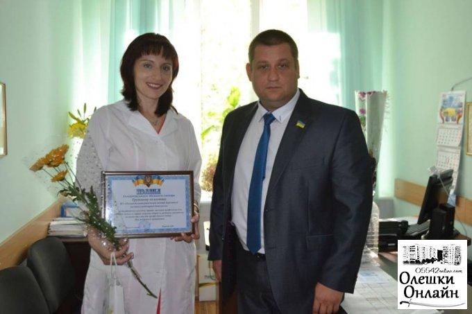 Олешківський міський голова привітав медичних працівників