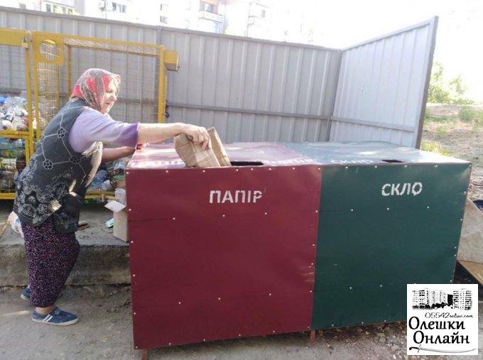 В Олешках продовжується впровадження роздільного збору твердих побутових відходів