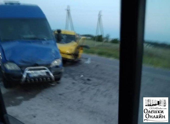 Очередная автомобильная авария на трассе в районе города Олешки