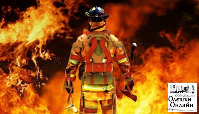 Олешківським рятувальникам буде придбано нову форму