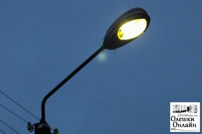 Програма енергозбереження в Олешках