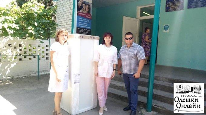 Олешківські активісти подарували медичній установі холодильник для зберігання ліків