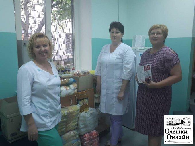 Хворим на туберкульоз Олешківська міська рада передала продуктові набори