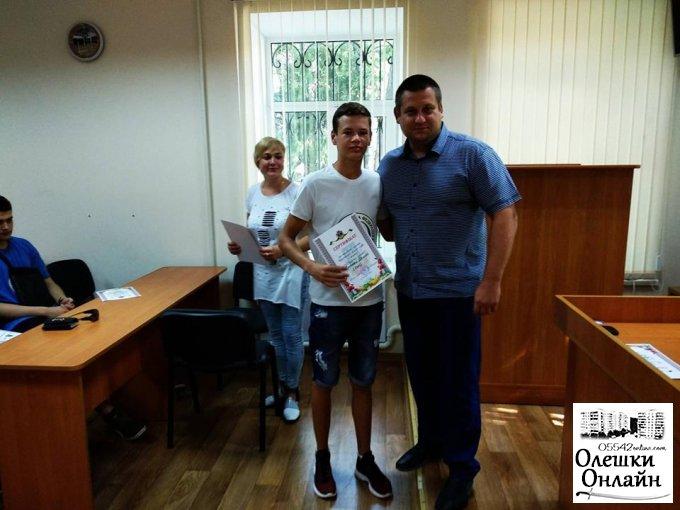 Молодь  Олешок прославляє рідне місто
