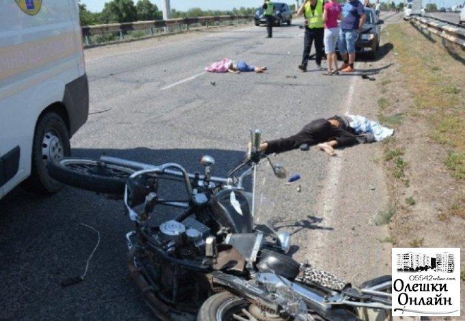 Жуткая авария в Олешковском районе на моcту через р. Конка