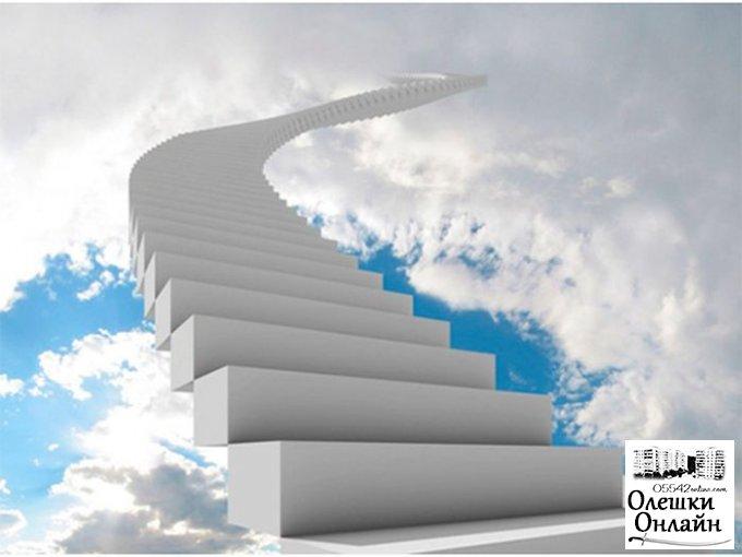 Обычная лестница как смертельный аттракцион для приезжего из Олешковского района