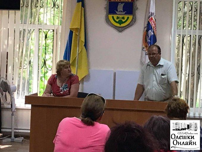 Зустріч з вуличними комітетами м. Олешки