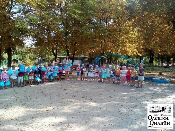 День державного прапора в дитячих садках м. Олешки