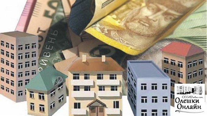 Роз'яснення населенню щодо розміру податку на житлову нерухомість