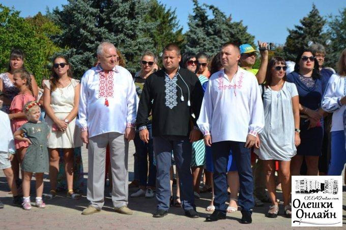 Олешки відзначили День Незалежності