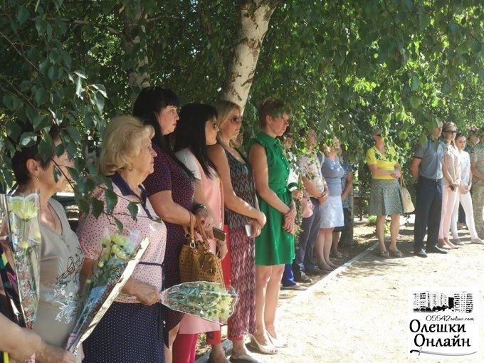 У Олешках вшанували пам'ять загиблих