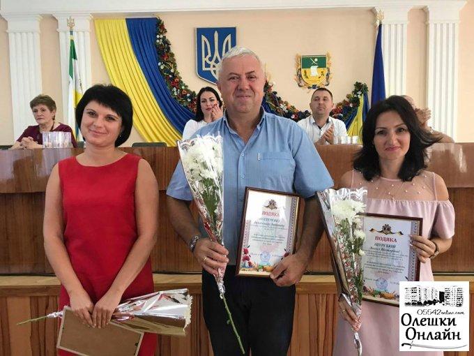 В Олешках відбулась щорічна серпнева районна конференція педагогічних працівників