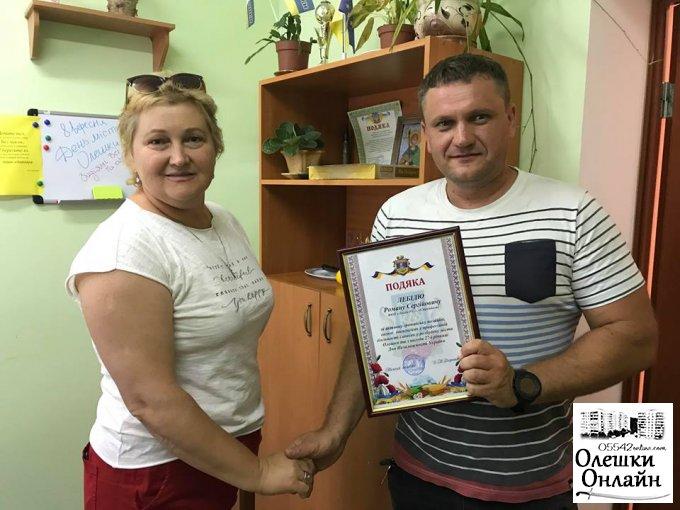 В Олешках нагородили громадського діяча