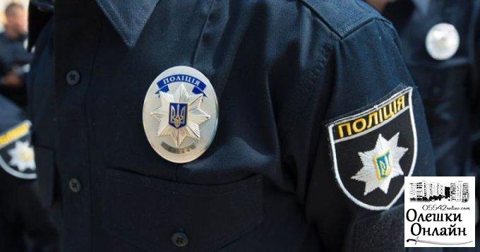 Оголошено набір на службу в поліцію