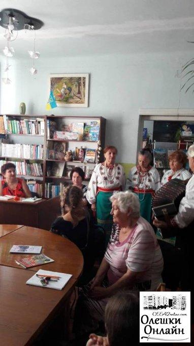 Відзначення  Дня партизанської слави України в  Олешківській міській бібліотеці №3