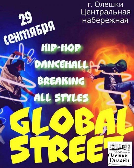 Перший фестиваль вуличних танців в Олешках