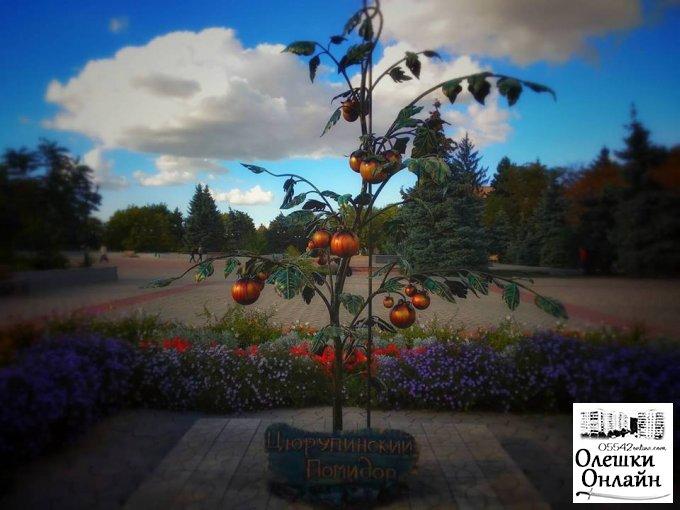 Небайдужі жителі міста відновлять пам'ятник «Помідору» в Олешках
