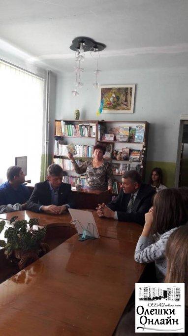 Цікава зустріч в Олешківській бібліотеці