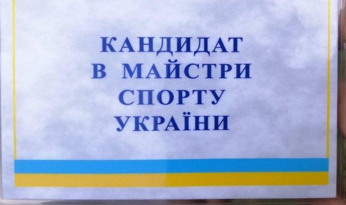 Новые высоты Олешковского бойца