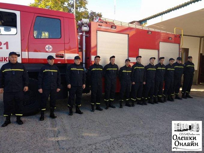 Олешківські рятівники отримали нову форму