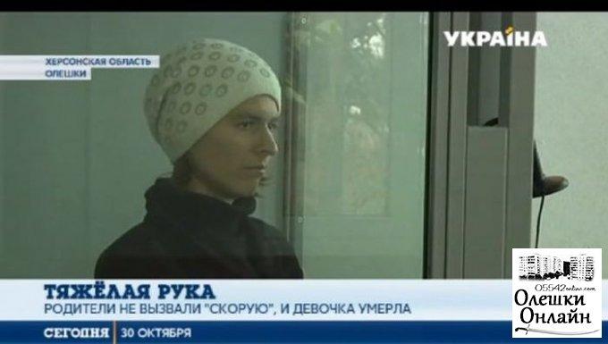 Тюрьма или лечение: горе-мать из Олешковского района ожидает приговор