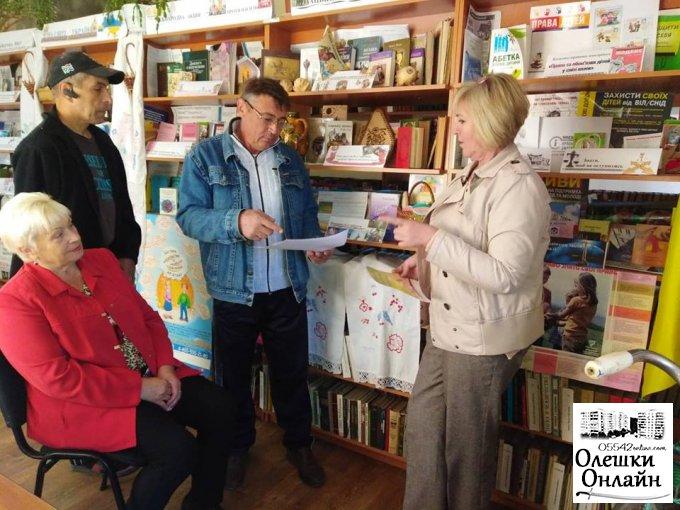 В Олешківській бібліотеці відзначили День українського козацтва та День захисника України