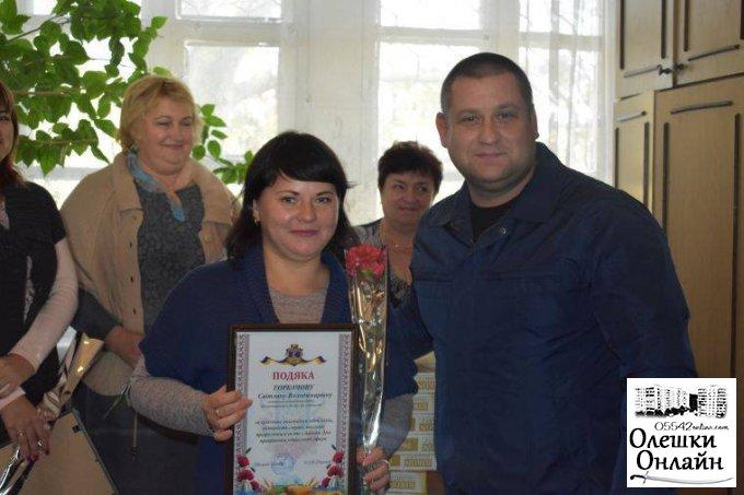 Олешківський міський голова привітав працівників соціальної сфери зі святом