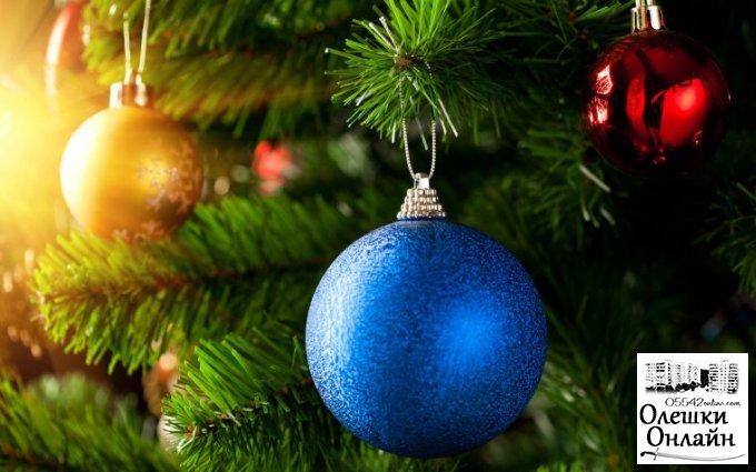 Оголошено конкурс на кращу новорічну іграшку виготовлену власноруч «Казкові мрії»