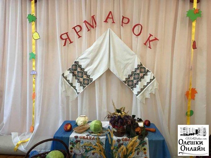 Благодійний ярмарок у дошкільному закладі «Золотий ключик»