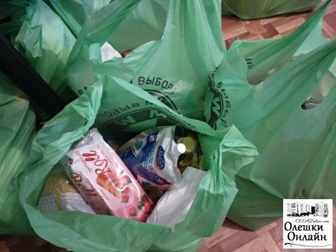 Допомога людям с особливими потребами в Олешках