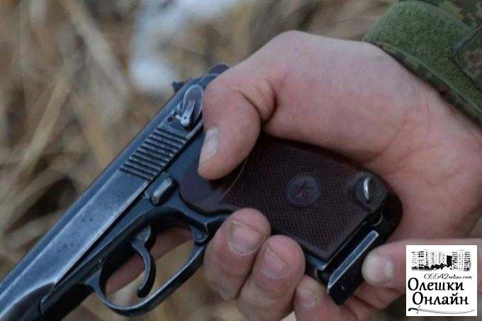 В Олешковском районе офицер боевой пистолет «посеял»