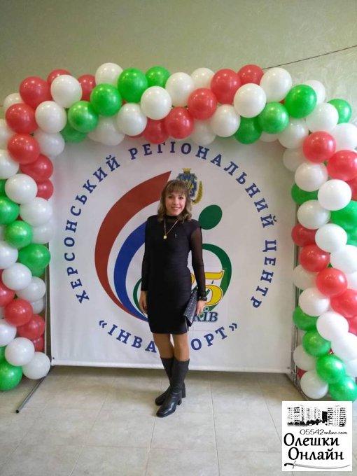 Регіональный центр «Інваспорт» відзначив своє 25-річчя