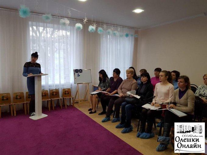 В ДНЗ № 3 відбувся районний семінар