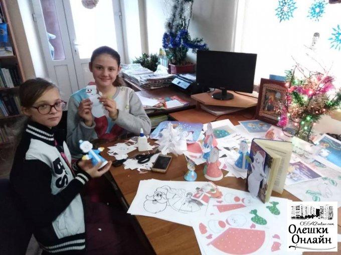 Олешківська міська бібліотека № 2 провела заходи приурочені дню Святого Миколая