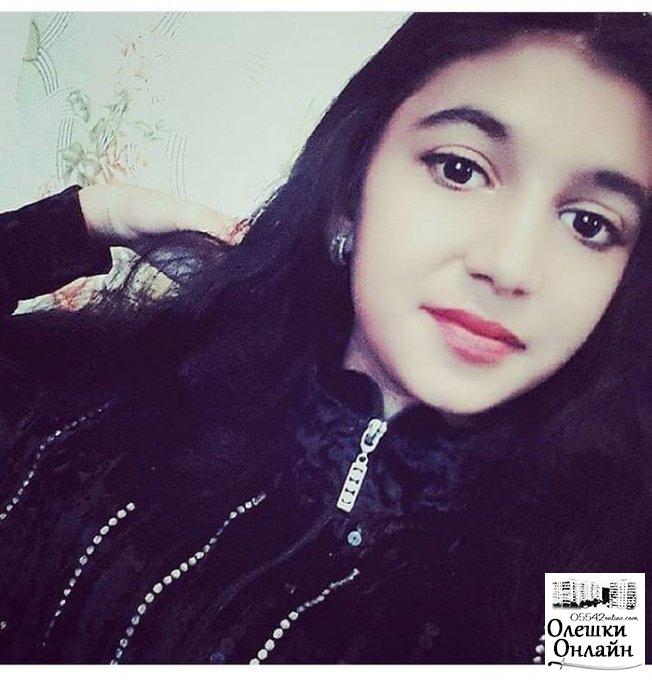 В Олешках украли несовершеннолетнюю девушку