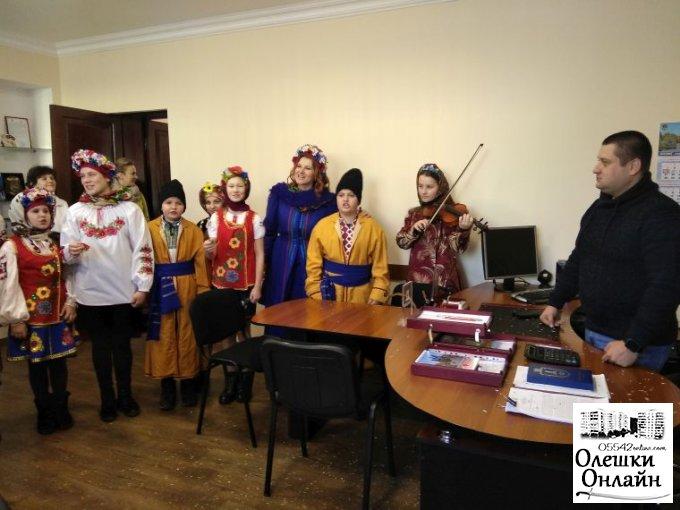 Як Олешківська міська рада зустрічала колядників