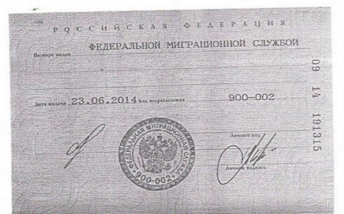 Щодо регулярних консультацій голови Олешківської РДА із громадянинон РФ