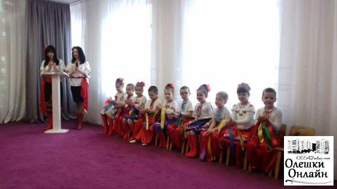 В Олешківських дошкільних навчальних закладах відбулись святкові заходи присвячені Дню Соборності України