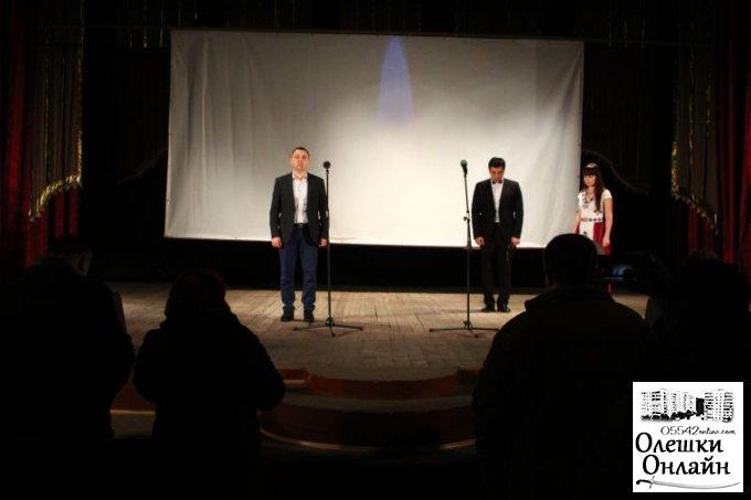 В Олешках вшанували пам'ять Героїв Крут
