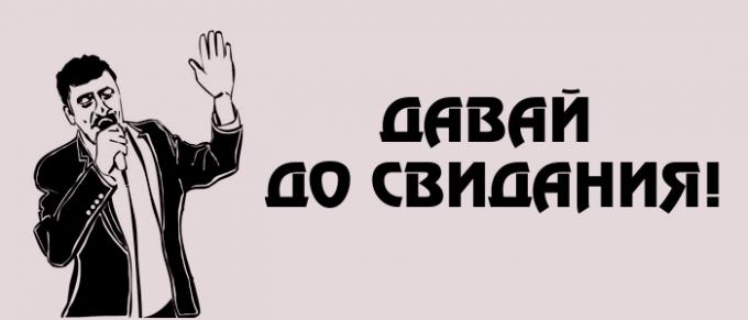 Завтра в Олешковском районном совете Кравченко-Скалозуб повторно отправят в лес за шишками