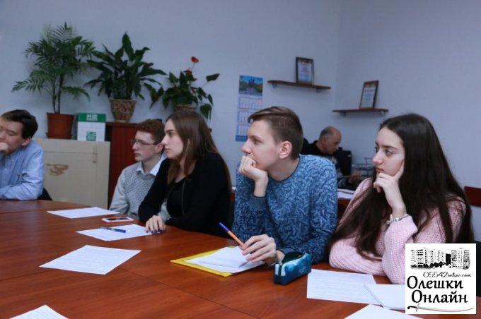 В Олешках оголошені члени молодіжної ради