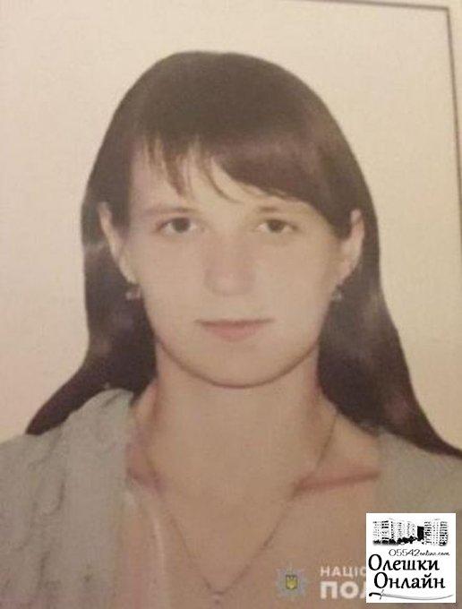 Полиция просит помощи в установлении местонахождения 17-летней жительницы Олешек