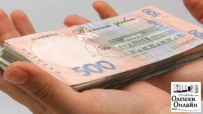 В Олешковском районе пострадавшим на производстве выплатили миллионы гривен