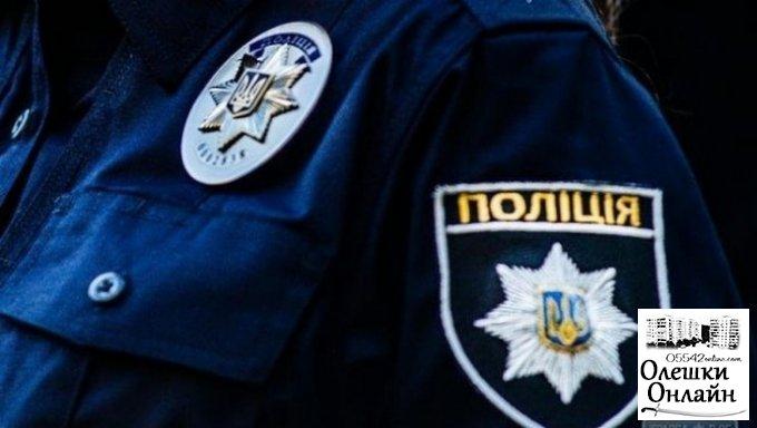 Оголошується набір на службу в національну поліцію