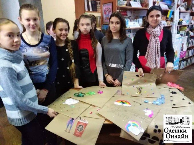 Олешківська міська бібліотека №2 та Сагівська сільська бібліотека долучились до акції – «НІ! Поліетиленовому пакету»